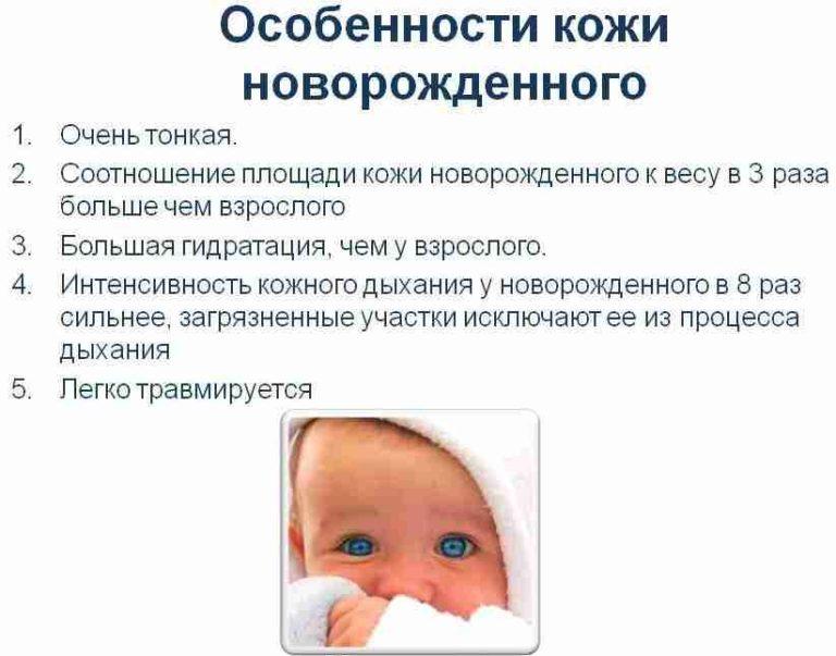 Сухая кожа у новорожденного, что делать badiga.ru